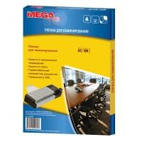 Заготовка для ламинирования ProMEGA Office А3 60мкм